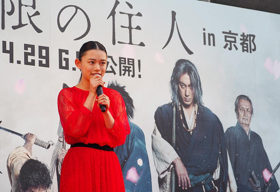 主演の木村拓哉とともに京都プレミアイベントに登場したヒロイン役の杉咲花(30日・京都市内)