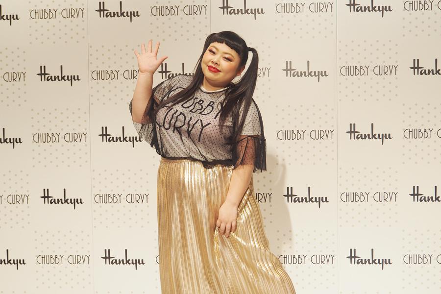 「ここでしか買えないアイテムも多いと思うので、どんどん太ってる人が大阪に集まりますよ」と意気込む渡辺直美