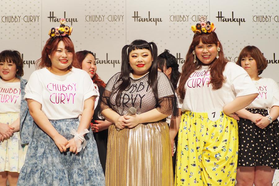 販売スタッフ兼モデルに選ばれた、藤原幸乃さん(左)と岡本亜衣さん(右)と渡辺