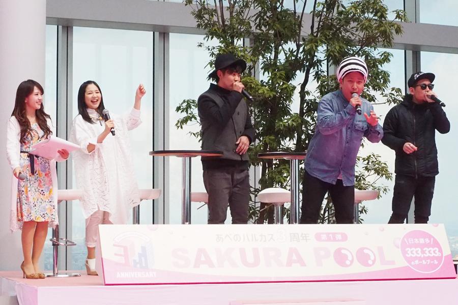 3周年記念の楽曲『Anniversary』を披露した大阪出身の3人組・ベリーグッドマン