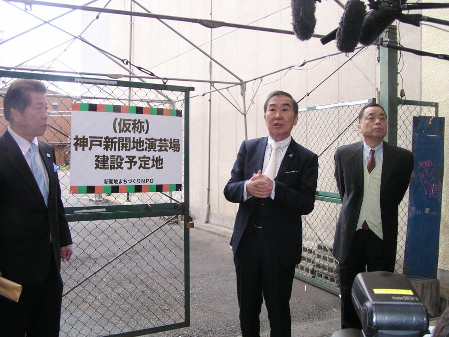 建設予定地の看板前に立つ高理事長(左)と文枝会長ら(13日、神戸市兵庫区)