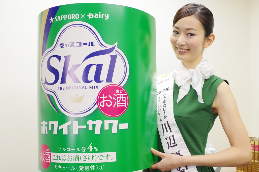 2017年サッポロイメージガールをつとめる川辺優紀子