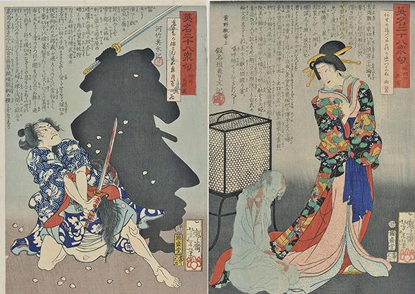 左:月岡芳年《英名二十八衆句 御所五郎蔵》慶応2年(1866) 右:月岡芳年《英名二十八衆句 妲妃の於百》慶応2年(1866)