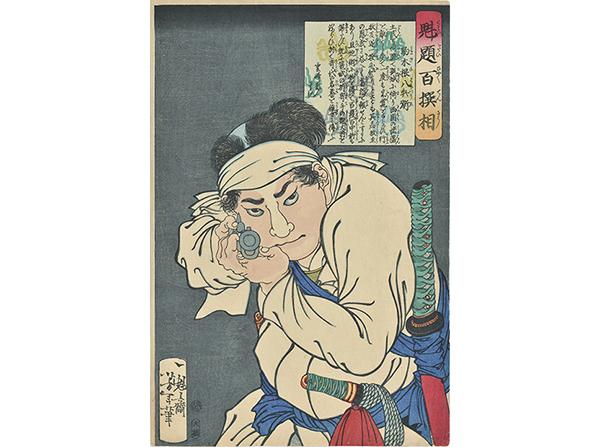 月岡芳年《魁題百撰相 駒木根八兵衛》 明治元年(1868)