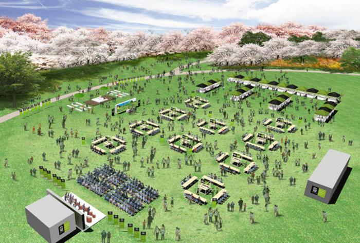 『お茶の京都博』オープニングイベント『さくら茶会』(俯瞰イメージ)