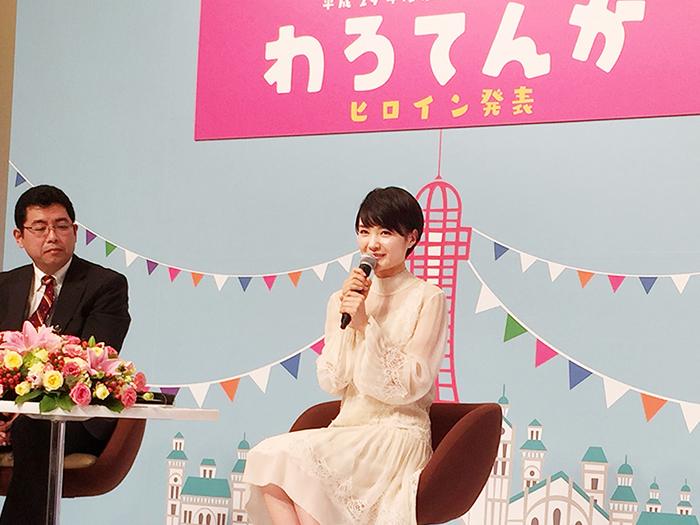 「1日を素敵に過ごせる、心をウォーミングアップするドラマになったらいいなと。それに相応しいヒロインになれるように頑張りたいです」と語った葵わかな(9日・NHK大阪)