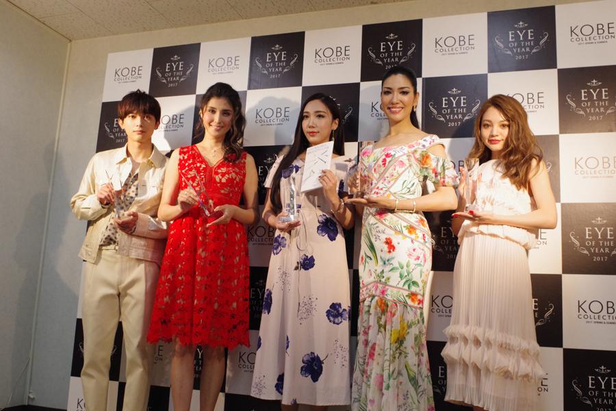 『アイ・オブ・ザ・イヤー2017』を受賞した(左から)吉沢亮、橋本マナミ、ざわちん、アンミカ、吉木千沙都