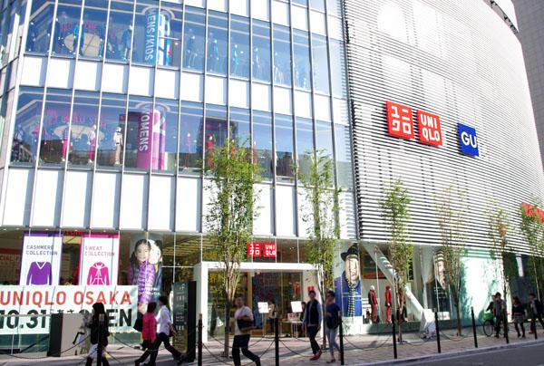 国内3店鋪目となるグローバル旗艦店「UNIQLO OSAKA」