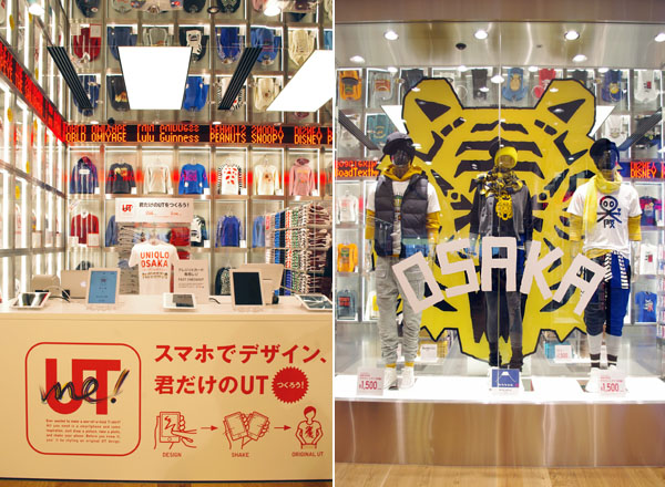 オリジナルTシャツが作れるサービス「UT me!」を全国で初めて常設