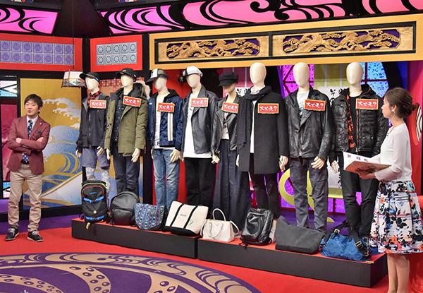 パネラー陣の私服はいくらなのかチェックしていく(毎日放送『メッセンジャーの○○は大丈夫なのか?』、20日放送)