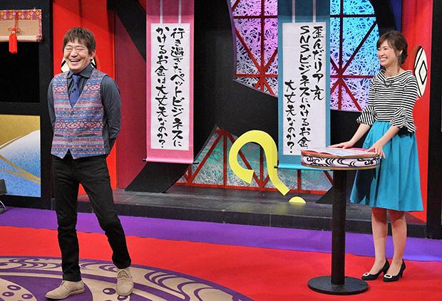 MCのメッセンジャー黒田とアシスタントの玉巻アナ