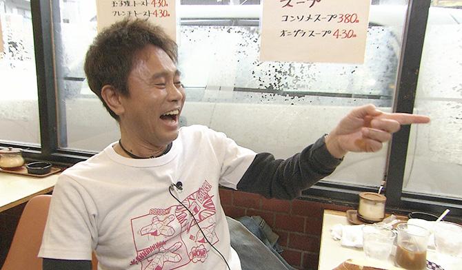 関西の大物タレントと、思い出の地を巡る浜田(毎日放送『ごぶごぶ』、4月25日放送)