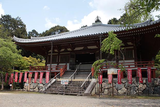 西国三十三所の醍醐寺(京都市伏見区)
