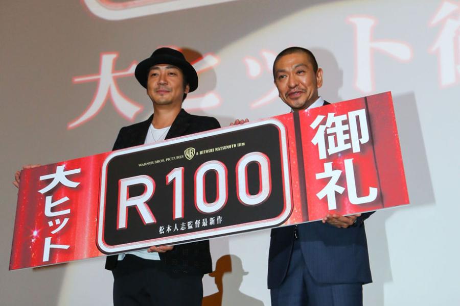 大阪での舞台挨拶に登場した松本人志監督(右)と主演の大森南朋