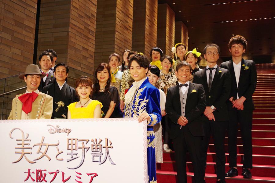 映画『美女と野獣』の大阪プレミアに登場した藤井(前列左から)、昆、山崎ら