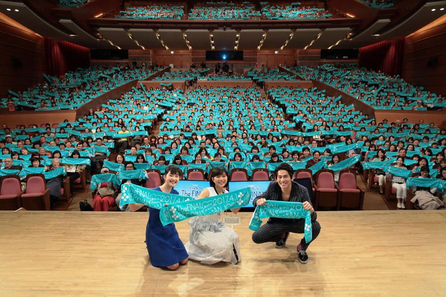 集まった1100人のファンらと集合写真を撮った井頭(左から)、芳根、永山 画像提供/NHK大阪放送局