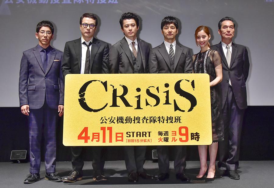 新ドラマ『CRISIS 公安機動捜査隊特捜班』の制作発表会見に登場したキャストたち(6日)