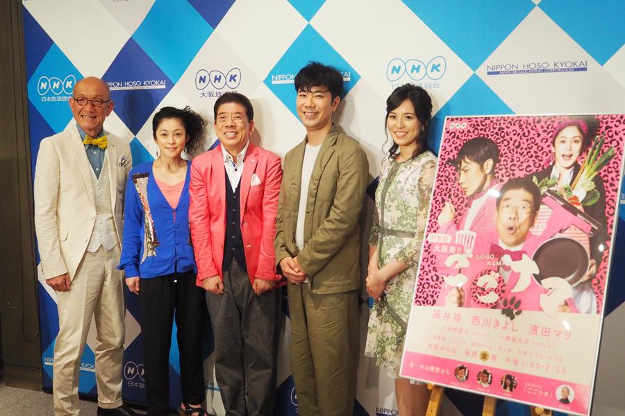 (左から)小野塚康之アナウンサー、濱田マリ、西川きよし、藤井隆、一柳亜矢子アナウンサー(7日、大阪市内)