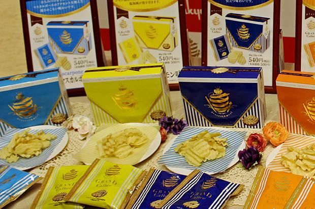 阪急うめだ本店の「グランカルビー」では、春夏向けの軽い食感の「ポテトビート」6種類(各540円)が、4月1日から地下1階洋菓子売場で販売される