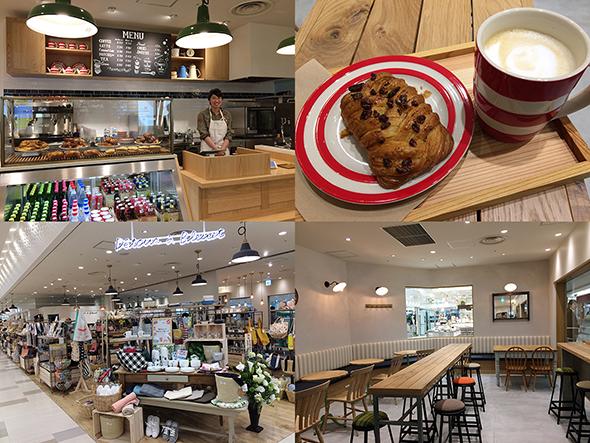 メープルピーカンのデニッシュとカフェラテはセットで560円。「デトール ア ブルーエ」のカフェで