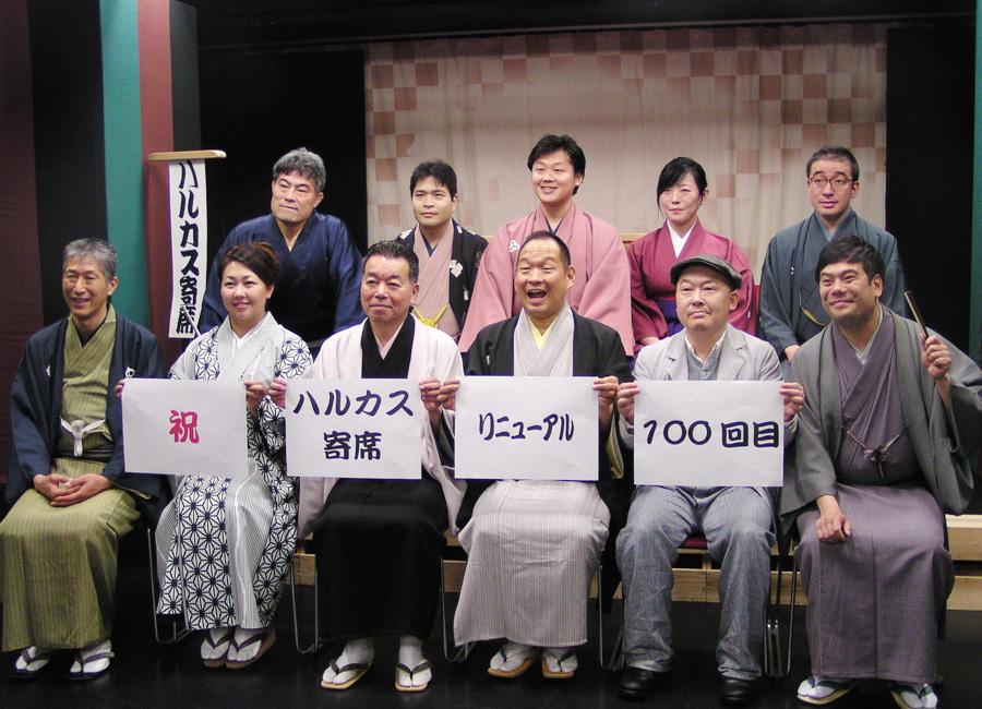 前列右から笑福亭鉄瓶、ナオユキ、桂かい枝、旭堂南海、露の紫、林家染左ら、会見に出席したレギュラー出演者