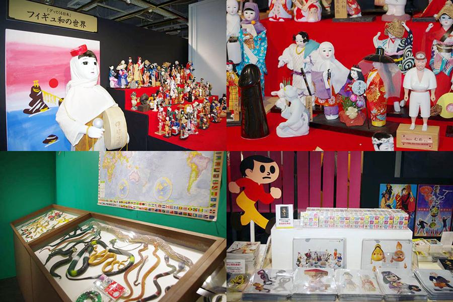 日本全国から収集、誰が考案したのか謎が残る「いやげ物」の数々