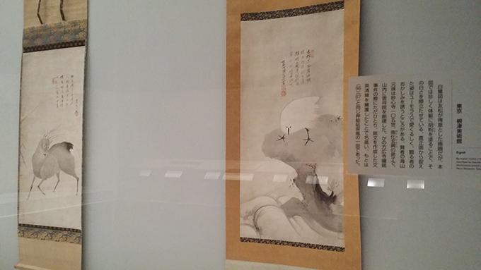 美しくも愛らしい動物たちの墨絵。写真の作品については、ともに前期のみの展示(〜4/30)。左:「鹿図」、右:「白鷺図」/根津美術館