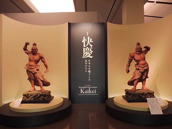 展覧会の冒頭を飾るのは、「金剛院」(京都府舞鶴市)の「金剛力士像」