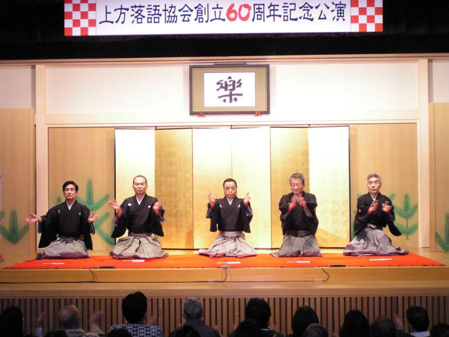 1日の記念口上より、副会長の4人と相談役の林家染丸(右)が5人並んで「大阪締め」