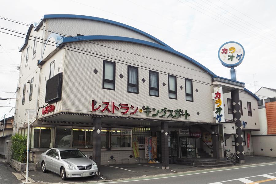 「キングスポート」は長田駅、八戸ノ里駅から歩いて10分ほど