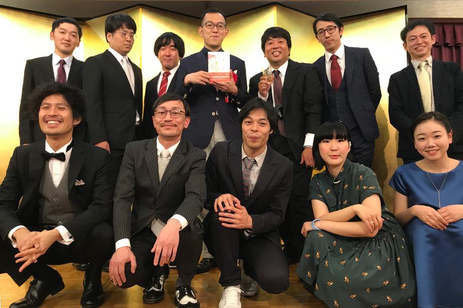 受賞式には劇団員を始め、関西の演劇関係者も多数来場