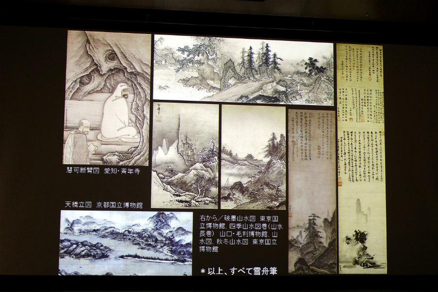 国宝指定作品数日本一の画家・雪舟の国宝全6作品一挙公開