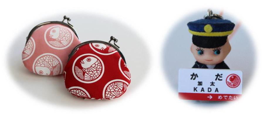 左から、めでたいさいふ(赤色、ピンク色2種)700円、加太キューピーストラップ600円