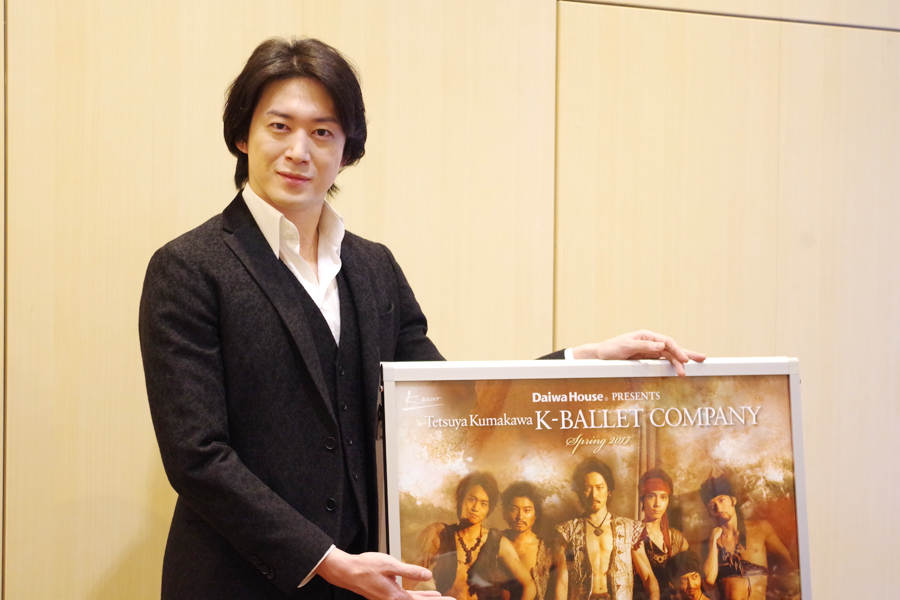 日本有数のバレエカンパニー「熊川哲也 Kバレエカンパニー」のプリンシパル(トップの男性ダンサー)を務める宮尾俊太郎