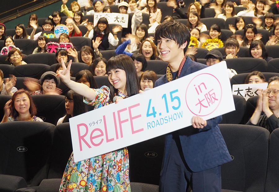 大阪の舞台挨拶に登場した中川大志(右)と平祐奈(7日・大阪市内)