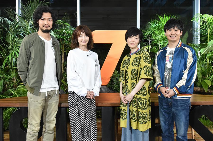 スタジオキャストの俳優・青木崇高、YOU、芥川賞作家・本谷有希子、オードリー・若林(左より)