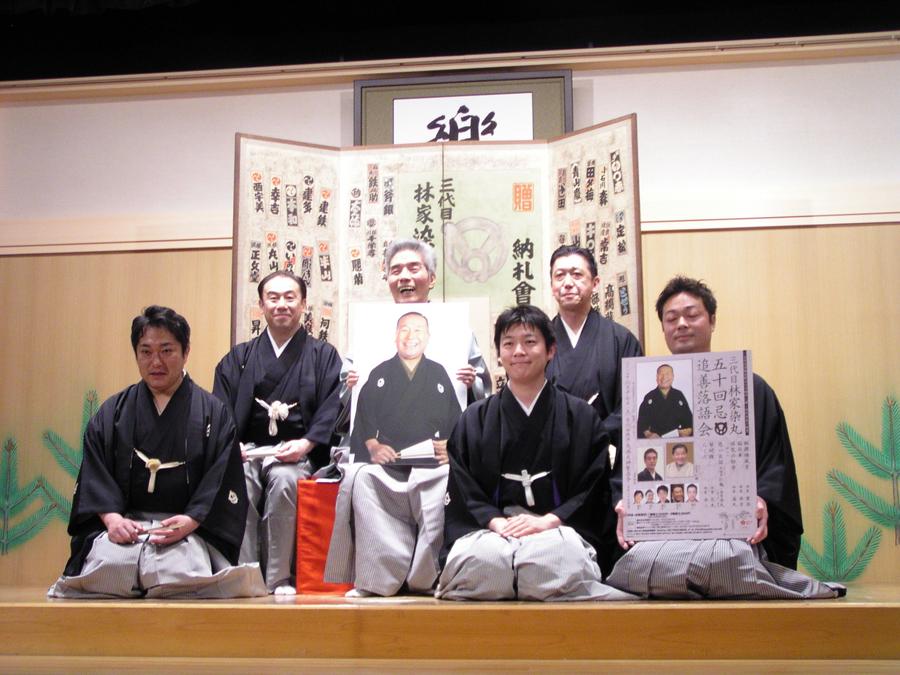 会見に出席した三代目林家染丸ら(12日、大阪市内)