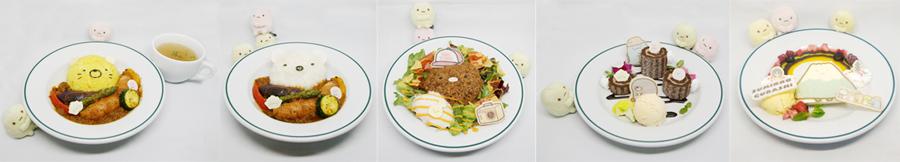 「しろくまのお野菜ごろごろカレー」などフード各1200円、「きりかぶロールケーキ」などデザート各1100円