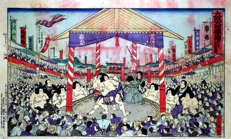 大阪大相撲之図 明治25年(1892)本館蔵