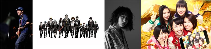 17日出演(左から)奥田民生 with THE King ALL STARS/水曜日のカンパネラ/ももいろクローバーZ