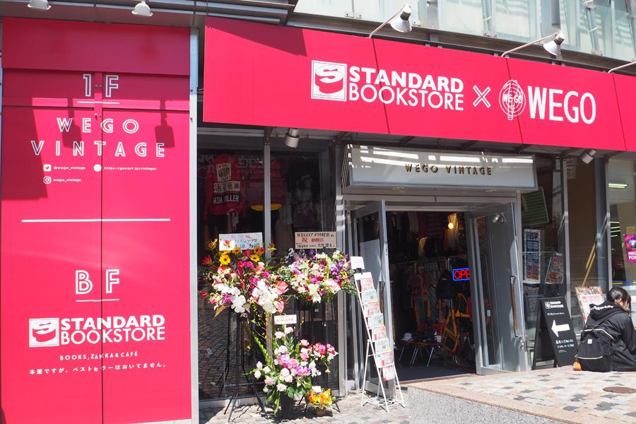 屋号を「STANDARD BOOK STORE × WEGO」とし、ファッション、カフェ、ブックストアが融合
