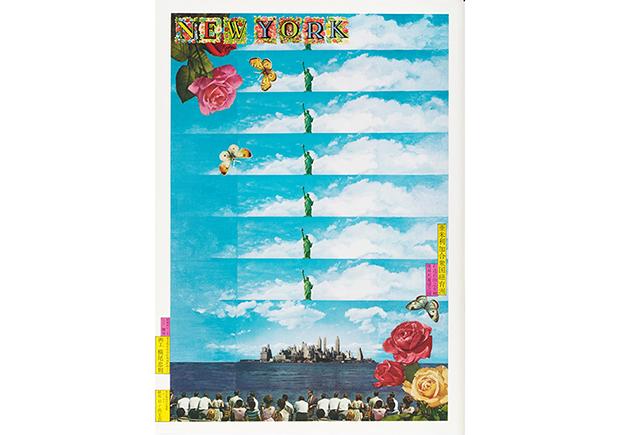 横尾忠則《New York(ポスターオリジナルズ ニューヨーク)》1968年 作家蔵(横尾忠則現代美術館寄託)