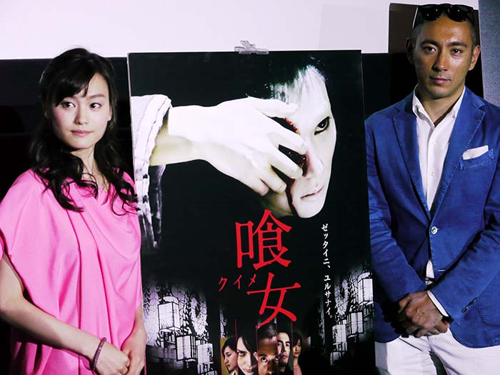 映画『喰女 クイメ』の記者会見に登場した市川海老蔵と中西美帆