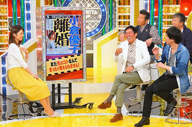 離婚の心境を語る小倉優子(毎日放送『痛快!明石家電視台』)