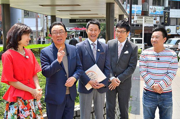 ふわとろオムライスがおいしいとV6長野博が絶賛する大阪市内の洋食店へ向かう(毎日放送『水野真紀の魔法のレストランR』)
