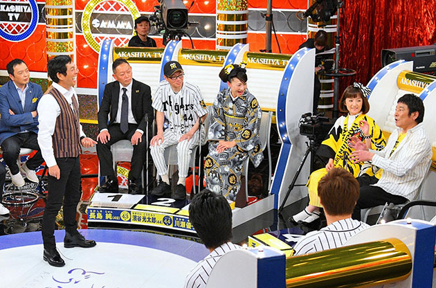 「阪神タイガースのおかげで人生が変わった」「泣ける!阪神タイガースの話がある」「阪神が好きすぎて迷惑をかけたことがある」などのテーマで阪神愛を語り合う(毎日放送『痛快!明石家電視台』)
