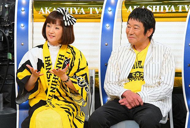 超阪神ファンの父に「巨人は悪と教えられた」という千秋とダンカン(毎日放送『痛快!明石家電視台』)