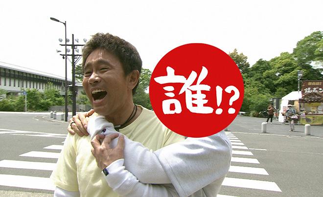 今回の相方は、関西出身の某大物ミュージシャン。いったい誰?(毎日放送『ごぶごぶ』)