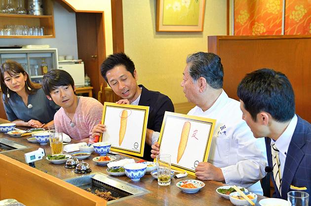 村田おすすめの焼肉店(京都市左京区)で、クイズ「長芋のかゆみ成分はどこにある?」