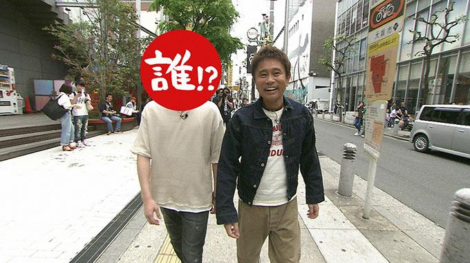イケメン俳優のリクエストでアメ村を歩く浜田と・・・だれ?(毎日放送『ごぶごぶ』)